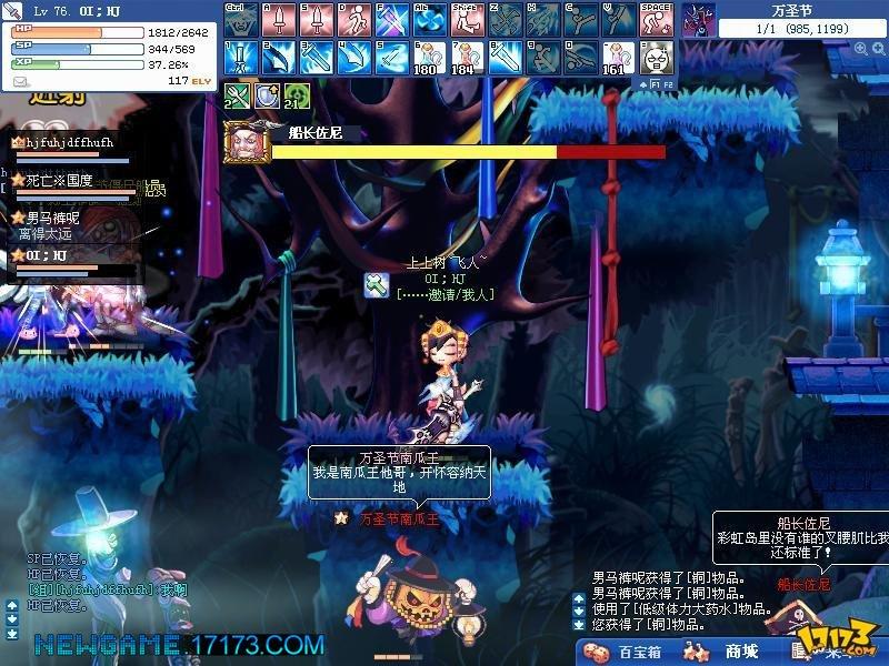 彩虹岛游戏截图第1张