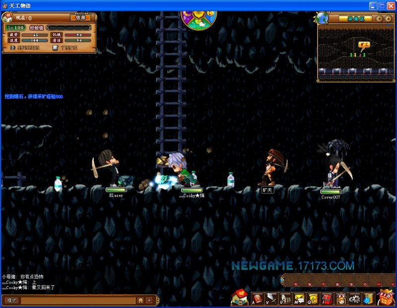 天工物语游戏截图第1张