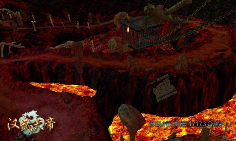 汉武大帝游戏截图第1张