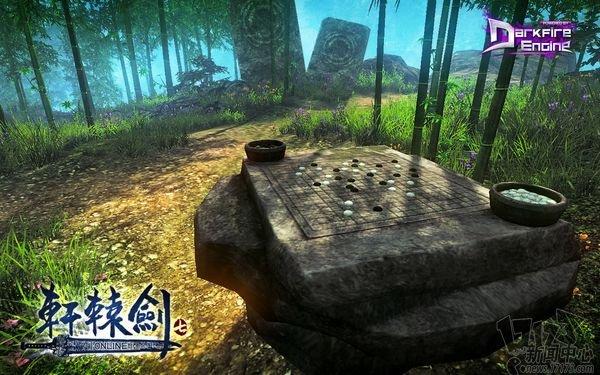 轩辕剑7游戏截图第4张