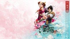江湖-游戏壁纸