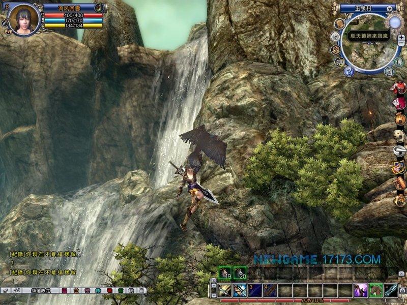 玄武游戏截图第1张