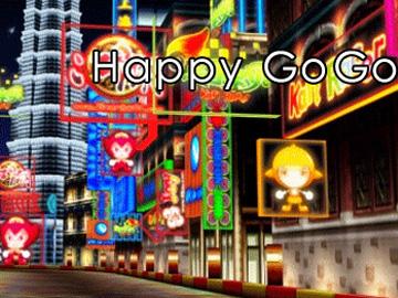 Happy GoGo