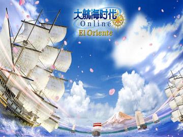 大航海时代OL