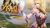 深红网络2.5D奇幻网游《猎国》试玩
