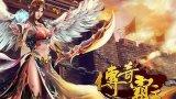 酷玩网络2D传奇风网游《传奇霸主》试玩