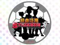 热血江湖足球