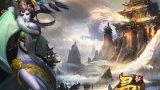 腾讯3D卡通网游《寻仙》评测