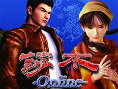 莎木Online