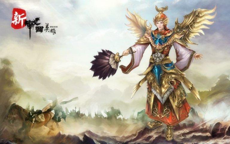 新战国英雄-游戏原画第2张