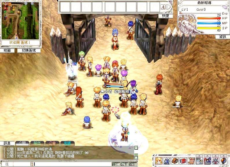 炎龙骑士团OL游戏截图第20张