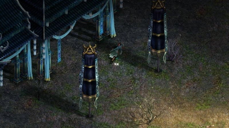 大明龙权游戏截图第8张