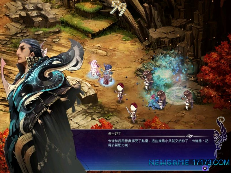 圣剑OL游戏截图第4张