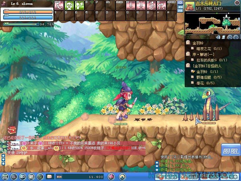 彩虹岛游戏截图第20张