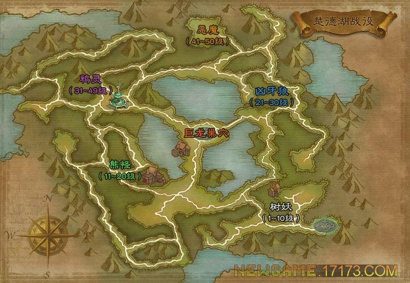 军团战争-关卡地图第3张