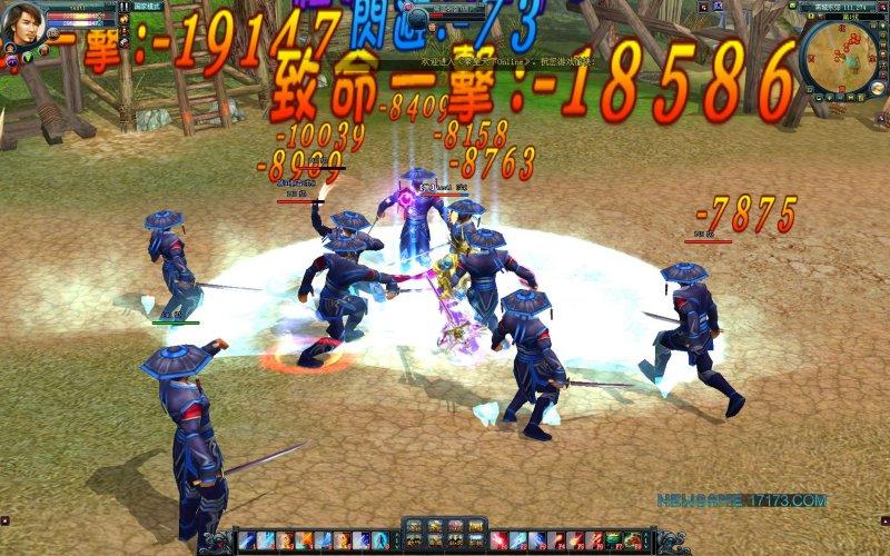秦皇天下游戏截图第4张