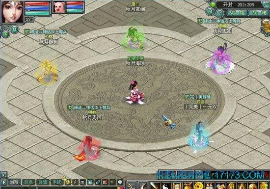 梦幻群侠传游戏截图第3张
