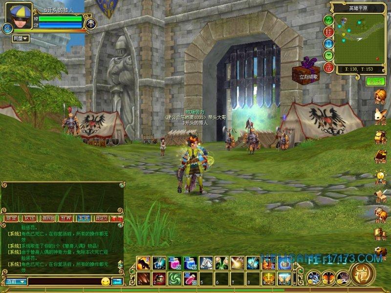 幻兽大陆游戏截图第2张