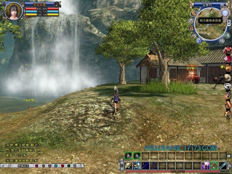 玄武游戏截图第3张