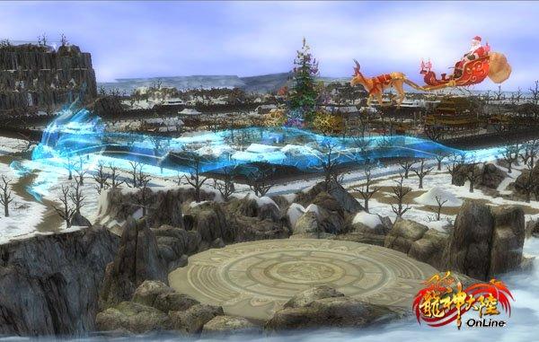 龙神大陆-场景截图第3张