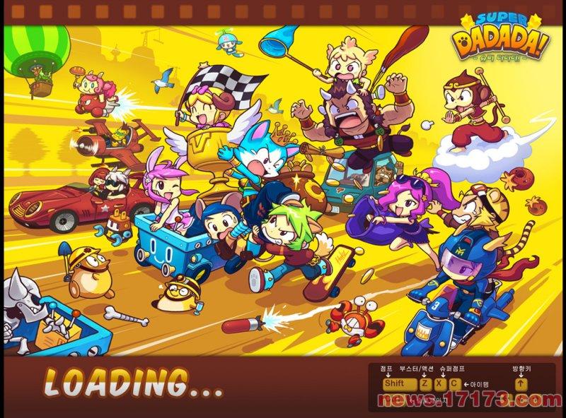 Super Dadada游戏截图第1张