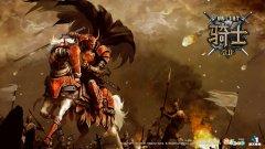 骑士3.0-游戏壁纸