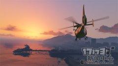 GTA Online-游戏截图