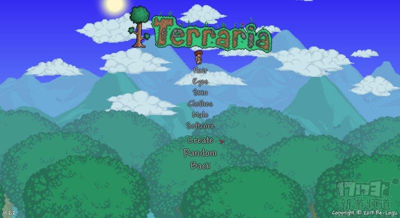 泰拉瑞亚-试玩截图第3张