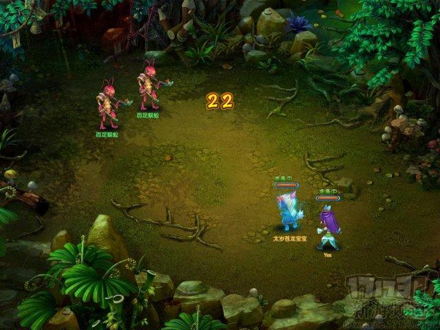 仙幻奇缘-游戏截图第3张