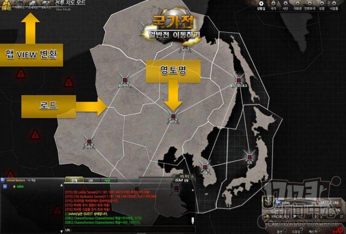 Blitz2-游戏截图第3张