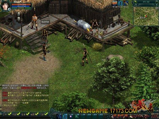 武者OL游戏截图第3张