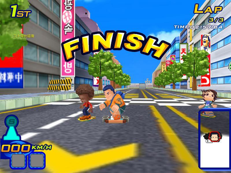 滑板王Online游戏截图第11张