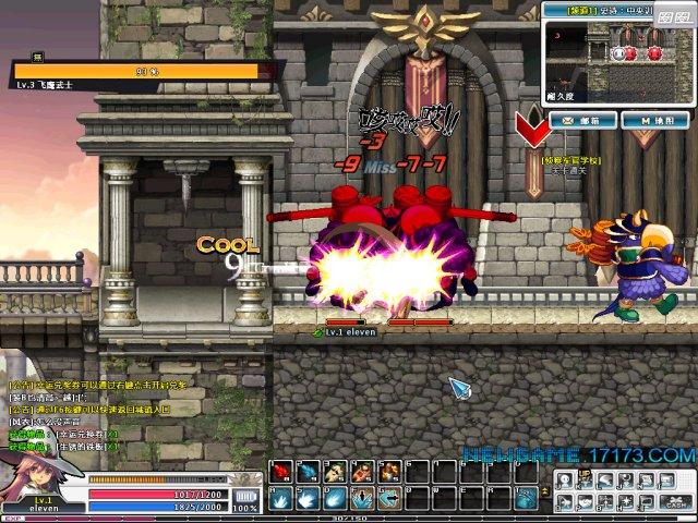 《守护之剑》图片第1张