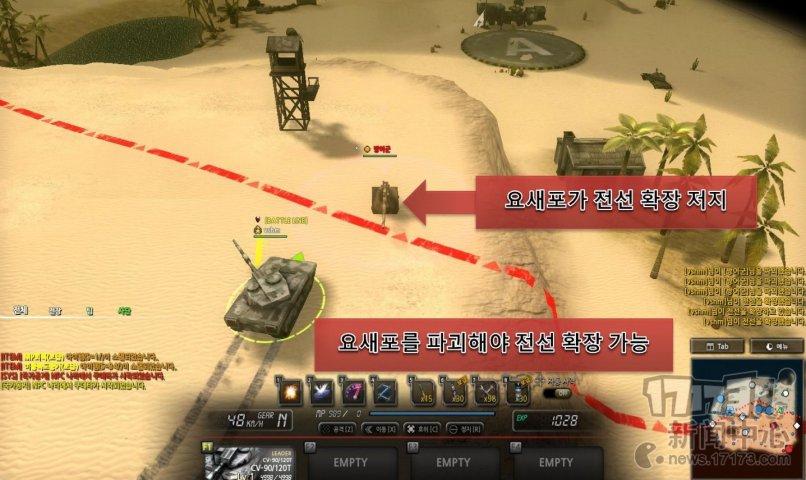 Blitz2-游戏截图第1张