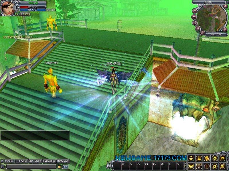帝王OL游戏截图第2张