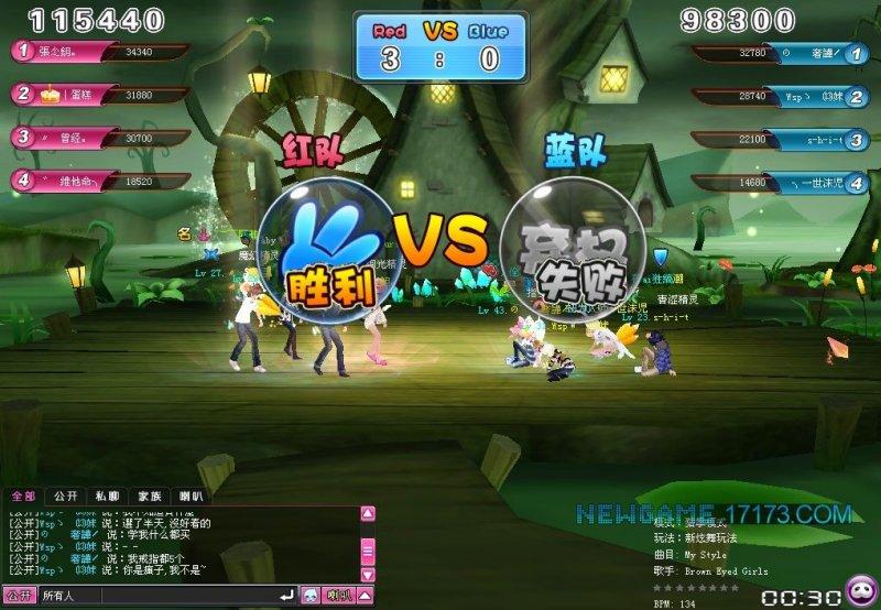 51新炫舞游戏截图第4张