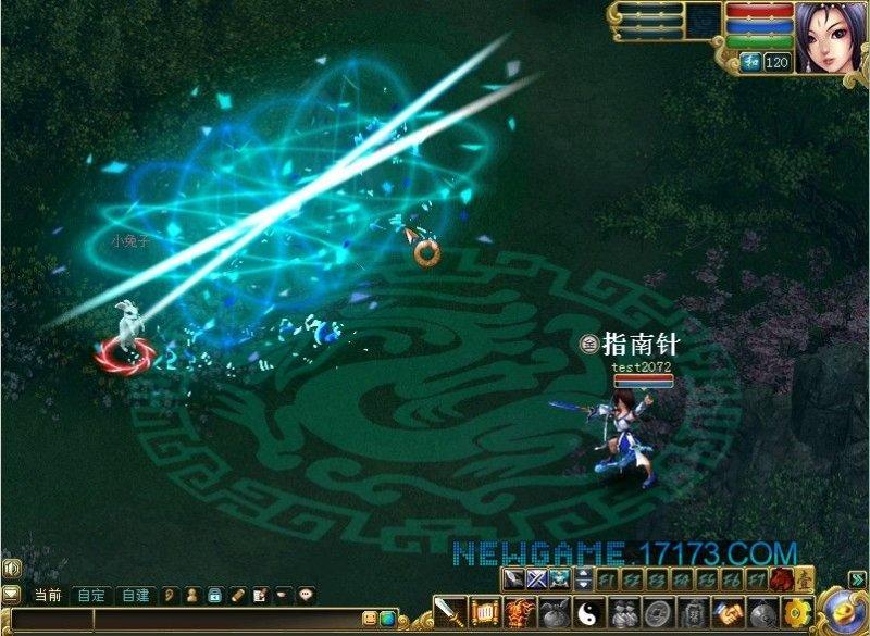 梦幻武林游戏截图第3张