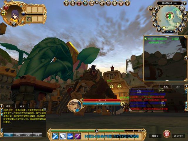 《神骑世界》图片第2张
