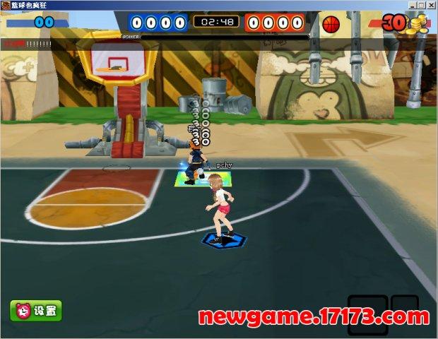 《篮球也疯狂》图片第2张