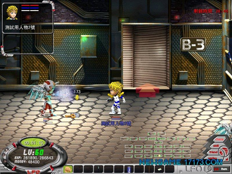 元斗士游戏截图第1张
