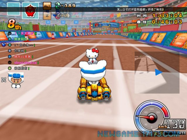 《跑跑卡丁车》图片第3张