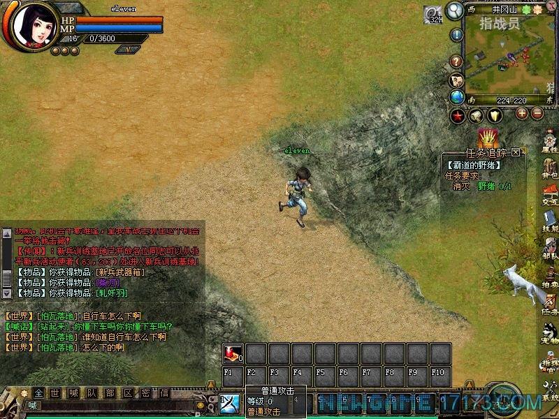 抗战英雄传游戏截图第3张