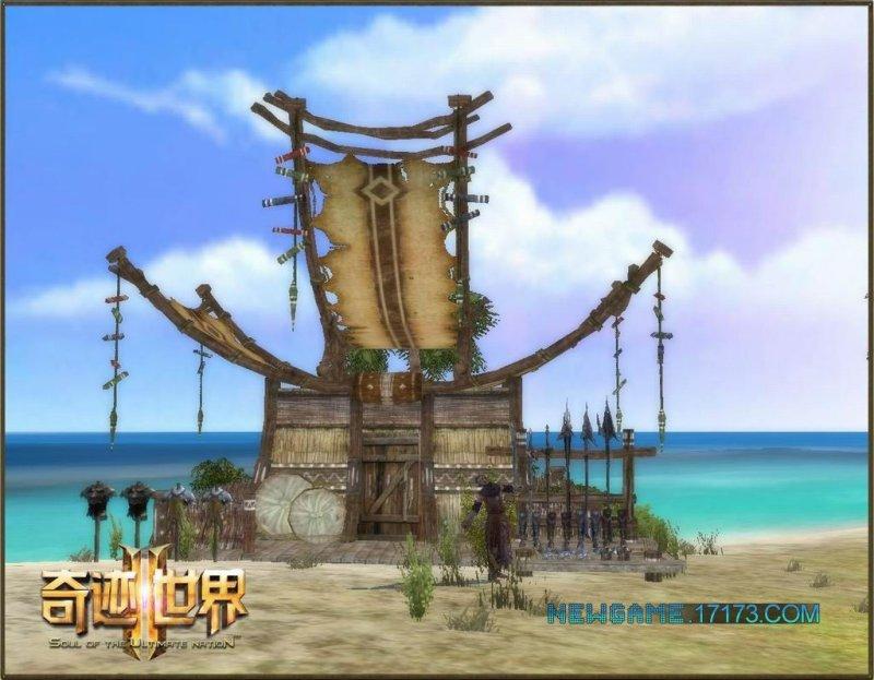 奇迹世界2游戏截图第3张