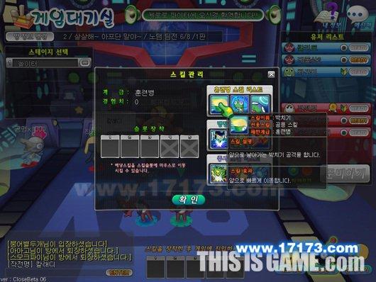 Keroro游戏截图第4张