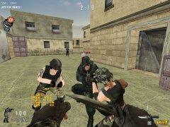 特种部队游戏截图