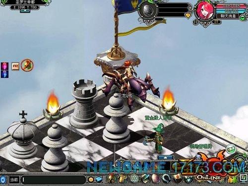 圣龙Q传游戏截图第4张