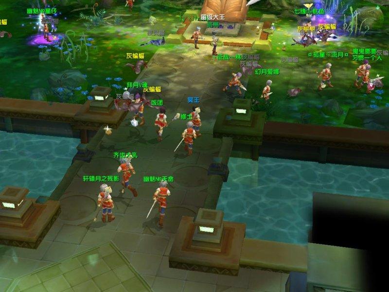 星尘传说游戏截图第3张