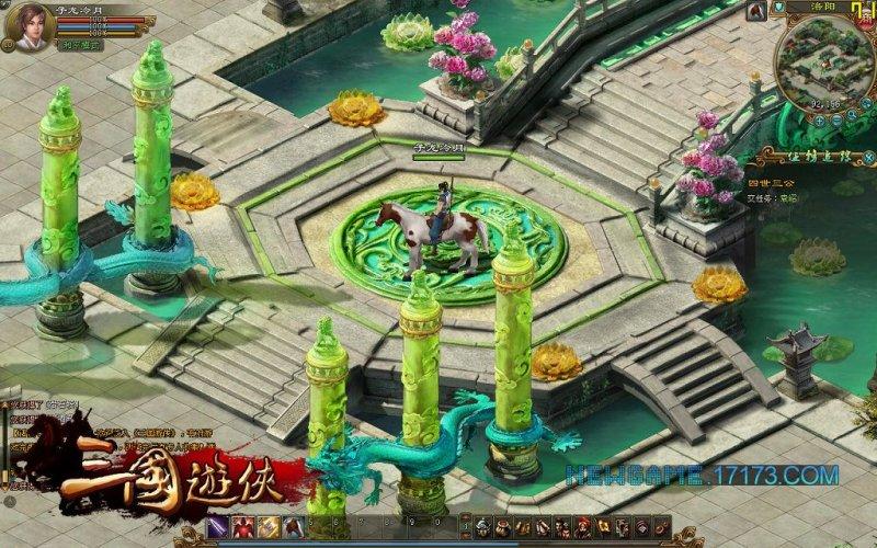 三国游侠游戏截图第1张