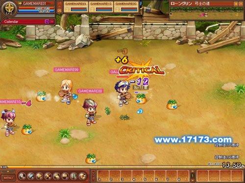 Ecomagi游戏截图第4张