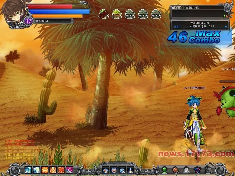 VIVA Fighter游戏截图第3张
